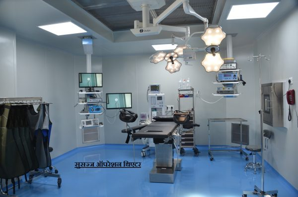 General And Laproscopic Surgeon In Aurangabad