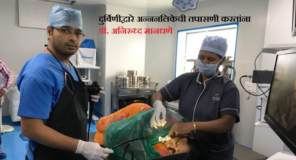 General And Laparoscopic Surgeon in Aurangabad - Mundada Urology Hospital Aurangabad